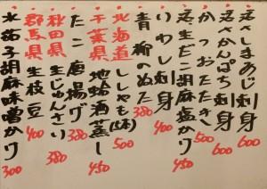 おすすめ1607☆