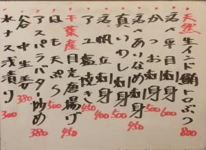 おすすめ170810