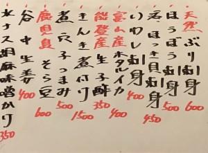 おすすめ180402