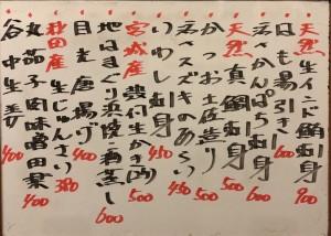 おすすめ180609