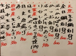 おすすめ180616