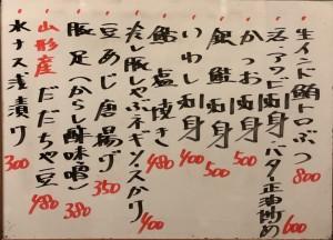 おすすめ180804