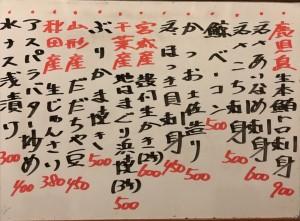 おすすめ180809