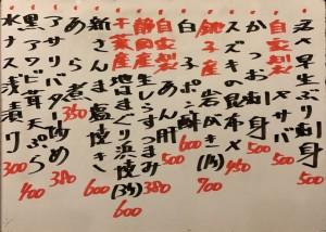 おすすめ180921