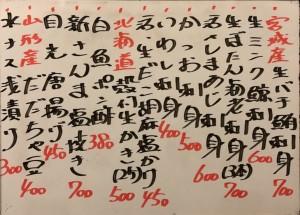おすすめ180914