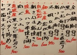 おすすめ180926