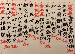 おすすめ181010
