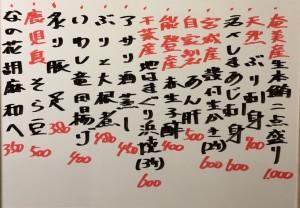 おすすめ190110