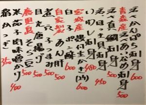 おすすめ190109