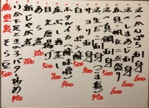 おすすめ190215