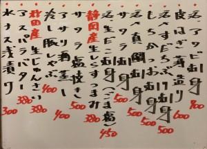 おすすめ190524