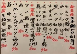 おすすめ190530