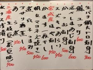 おすすめ190610