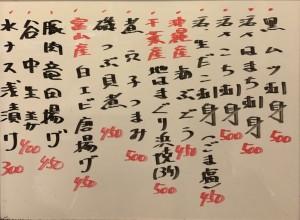 おすすめ190810
