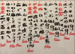 おすすめ191004