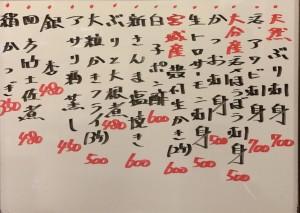 おすすめ191031