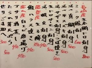おすすめ200106