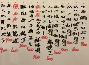 おすすめ200316