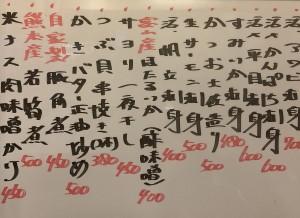 おすすめ200319