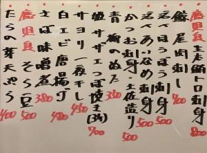 おすすめ200305