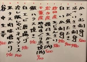 おすすめ200528
