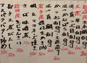 おすすめ200618