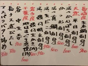 おすすめ200617