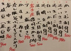 おすすめ200620