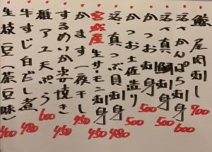 おすすめ200615