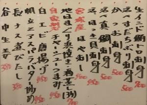 おすすめ200731