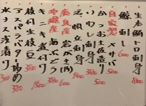 おすすめ200718