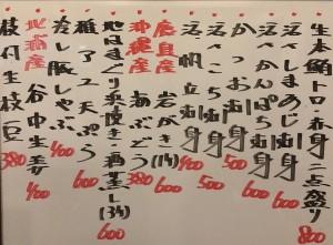 おすすめ200721