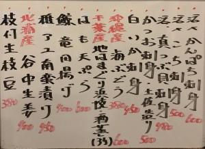 おすすめ200720