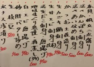おすすめ200714