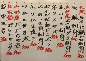おすすめ200827