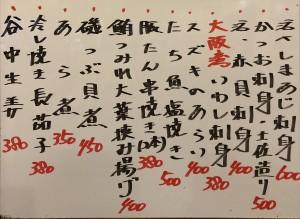 おすすめ200831