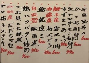 おすすめ200817