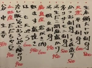 おすすめ200804