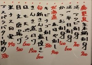 おすすめ200929