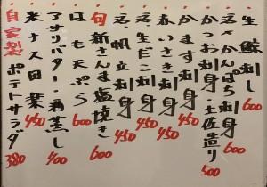 おすすめ200924