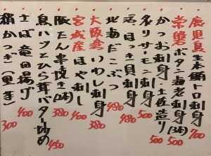 おすすめ200918