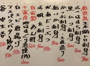 おすすめ200919