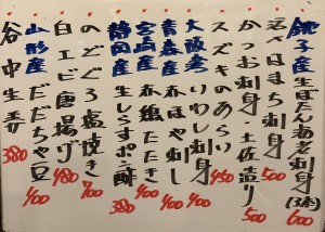 おすすめ200910