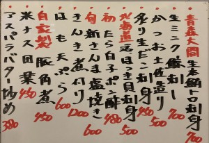 おすすめ200925