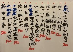 おすすめ200912