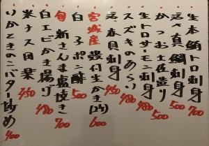 おすすめ201008
