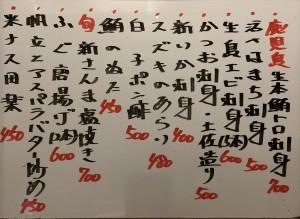 おすすめ201006