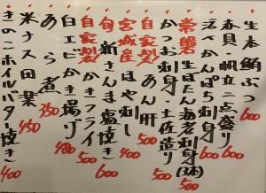おすすめ201002