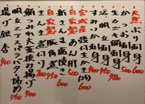 おすすめ201116