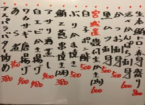 おすすめ201119